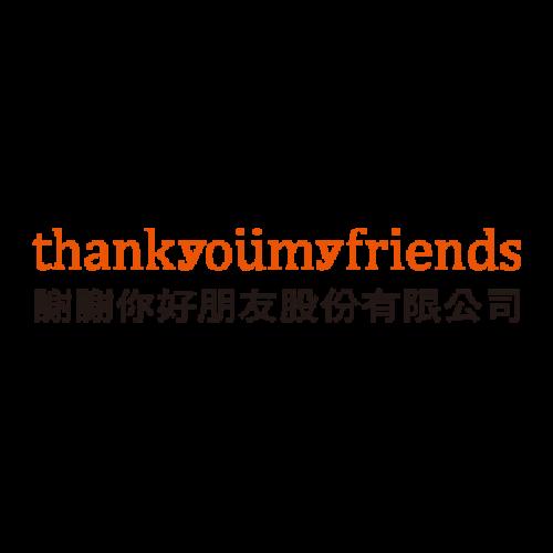 謝謝你好朋友